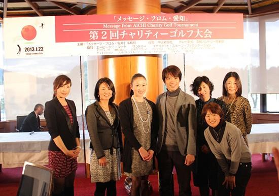 第2回 東日本大震災復興支援チャリティーゴルフ大会