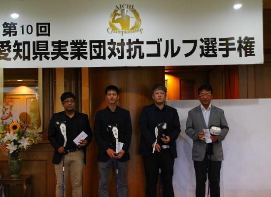 第10回愛知県実業団対抗ゴルフ選手権を開催しました!